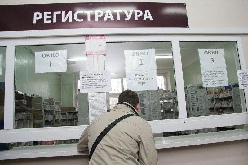 Новости Курган больничный
