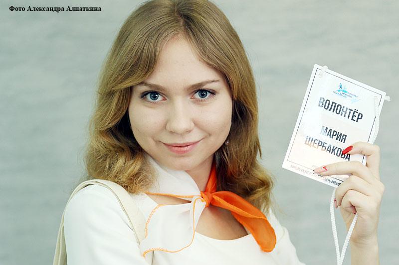 Новости курган конкурс волонтеров от ОНФ