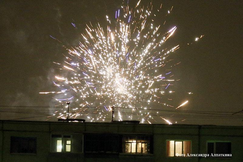 салют курган новый год