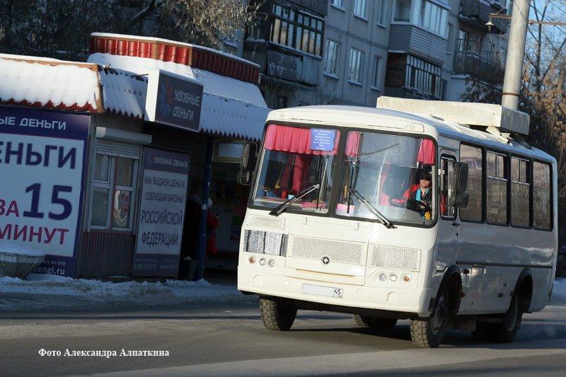 курган новости автобус цена