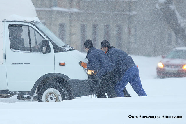 новости курган снегопад