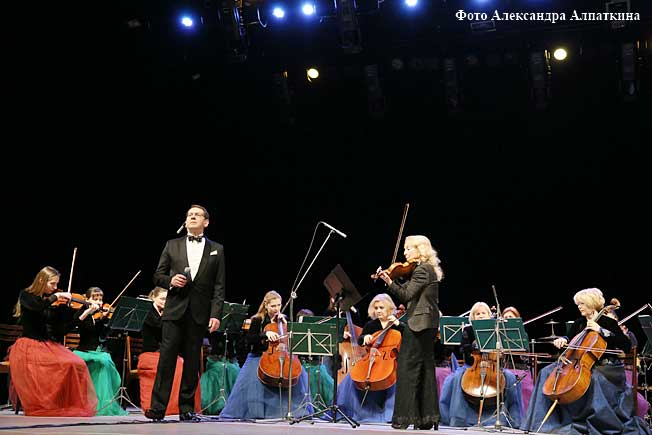 вивальди оркестр