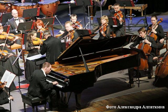 тюменский оркестр