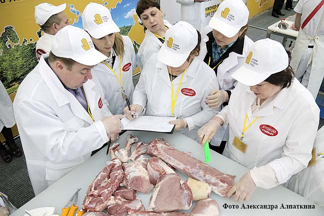 мясо курган