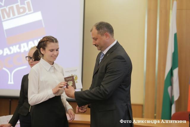 Получать паспортРФ в14 лет посоветовали склятвой и праздничной церемонией