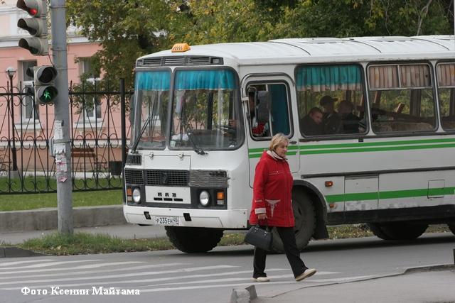 автобус дороги транспорт