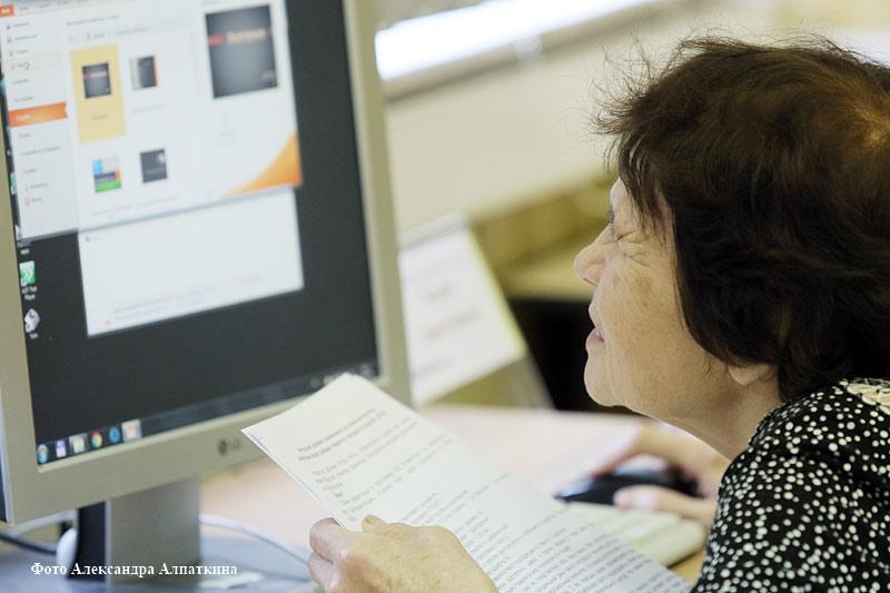 Насайте Пенсионного фонда Российской Федерации появился голосовой помощник