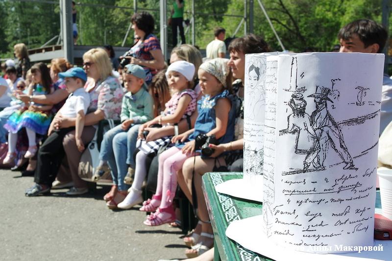 День русского языка отпраздновали вТеатре поэзии