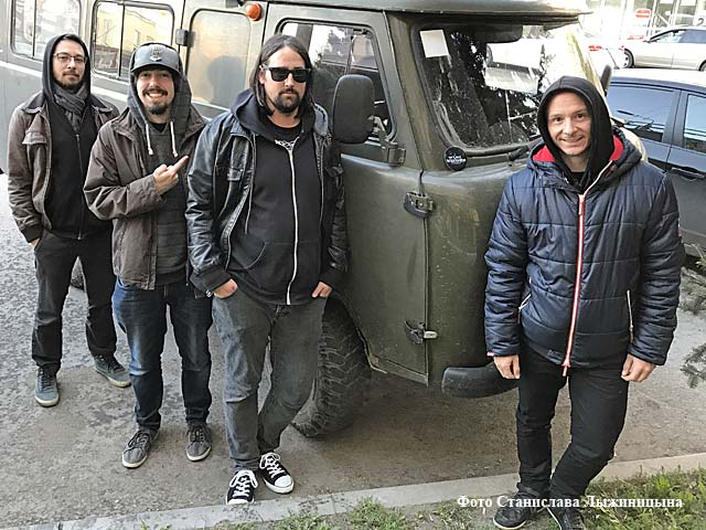 We Are Interview