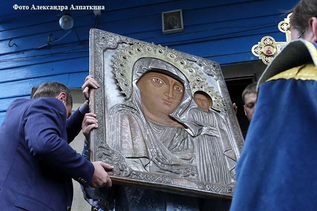 В РФ сегодня отмечается День явления иконы Божией Матери вКазани