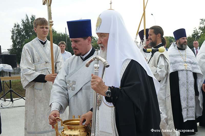 Святейший Патриарх Московский и Всея Руси Кирилл заложил основание нового храма в Кургане