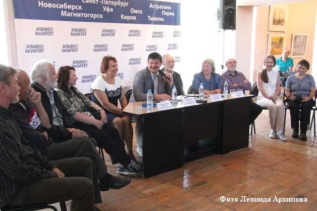 кургн новости музей фестиваль «AKVAFEST»