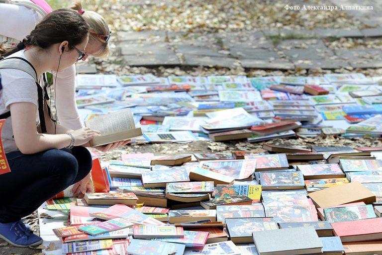 курган новости летний книговорот книги