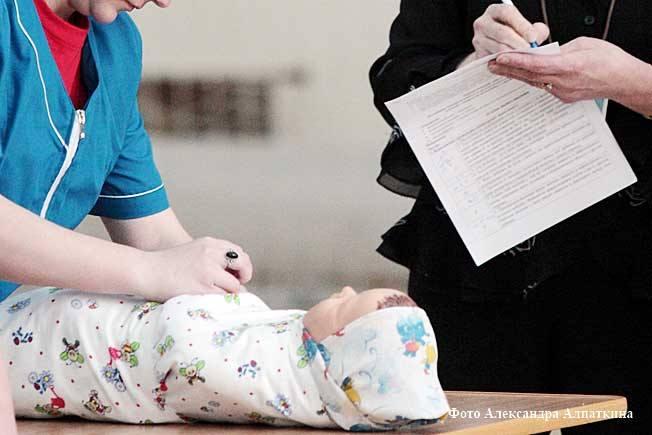 портал госуслуг усыновление дети