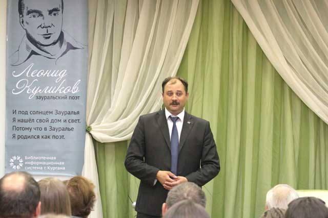 В Кургане прошла презентация второго издания сказок Леонида Куликова