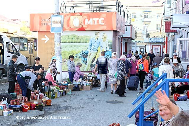 кургн новости торговля предприниматели бизнес кафе ялта