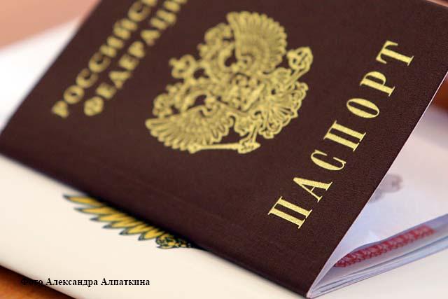 курган новости паспорт