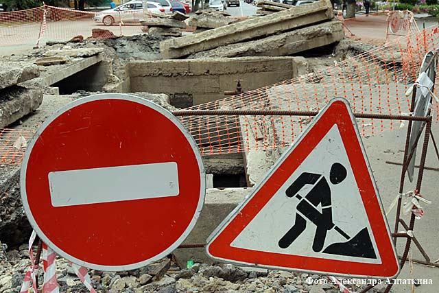 кургн новости коля мяготина улица перекрытие улицы жкх водный союз авария