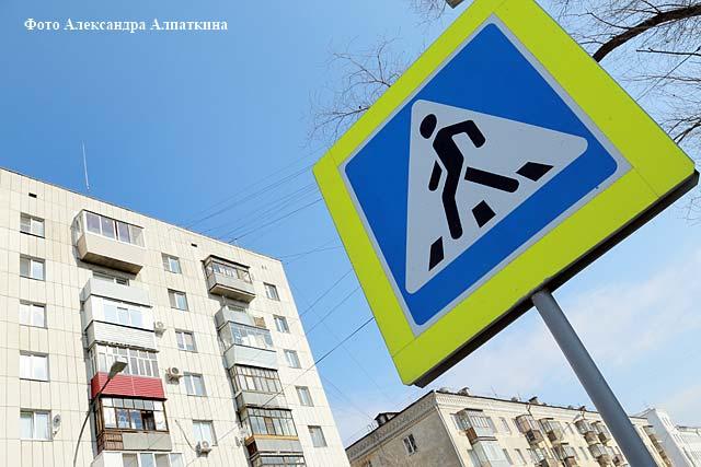 кургн новости дтп авария пешеход девочка