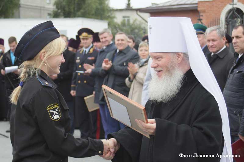 День памяти святого благоверного князя Александра Невского в Кургане