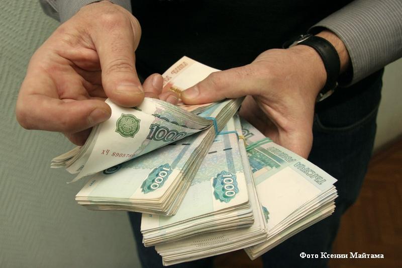 курган новости деньги