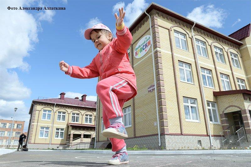 курган новости детский сад образование