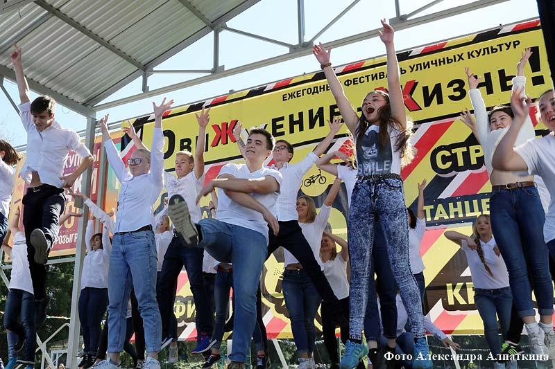 Фестиваль уличных культур «ДвиЖЖение – жизнь».