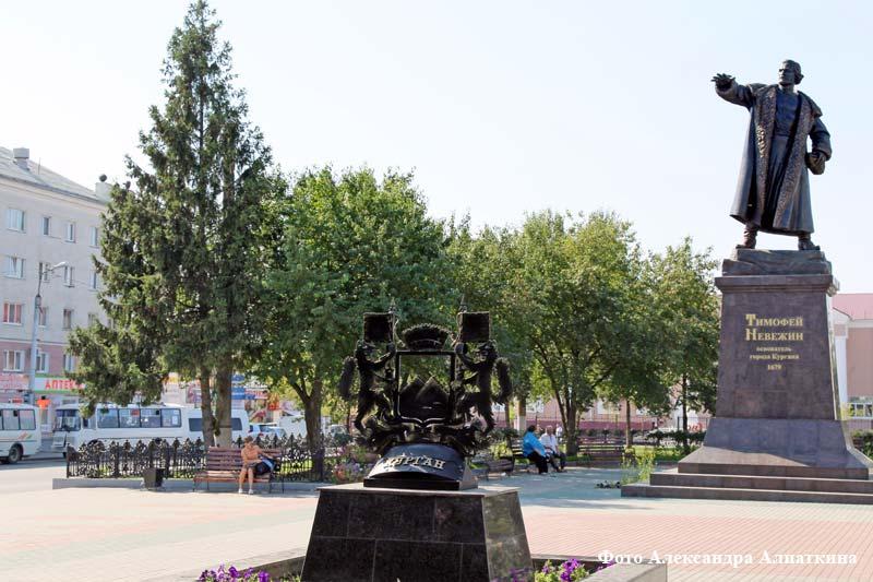 1 декабря 1962 в Кургане отметили 300-летие основания города