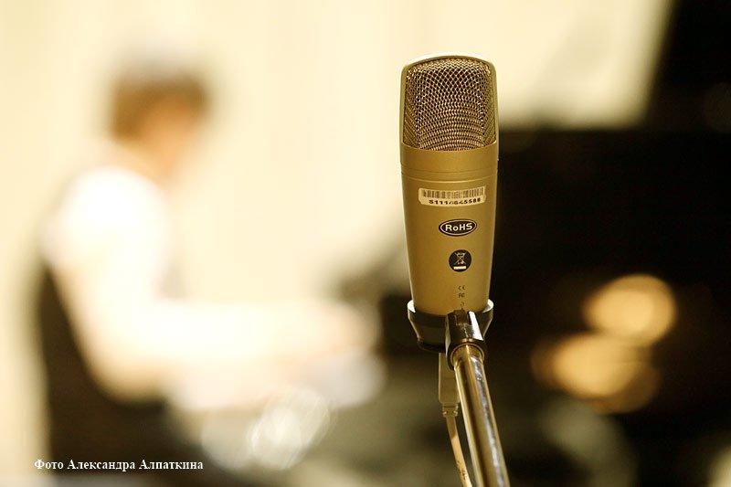 курган новости культура микрофон