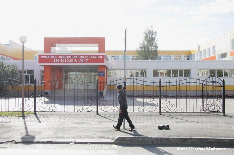 курган новости школа №7