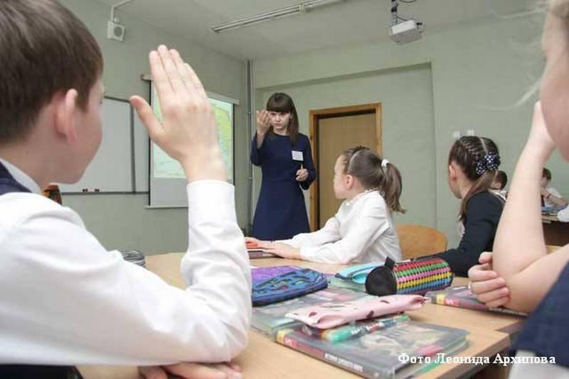 курган новости топ школ образование
