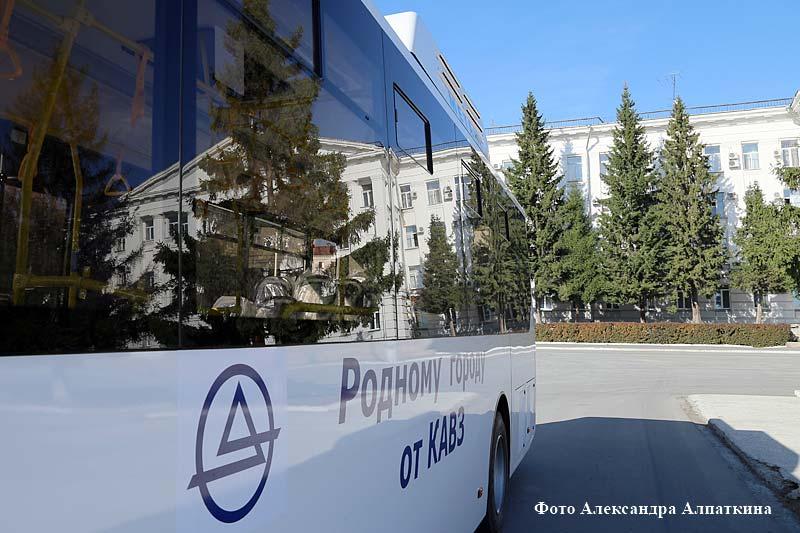 курган новости КАВЗ автобус