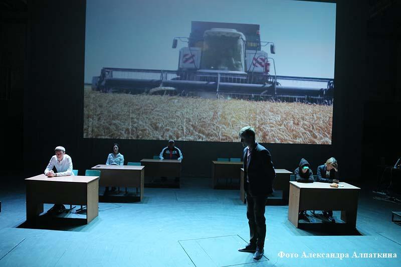 В Курганском театре драмы поставили спектакль «Вдох-выдох»