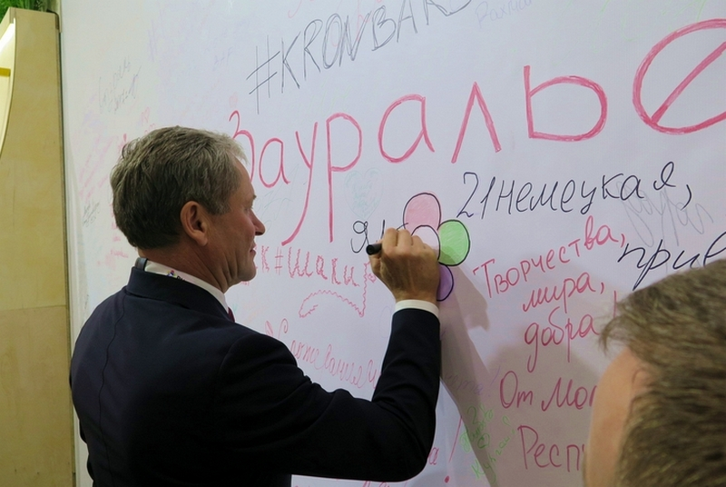 курган новости фестиваль