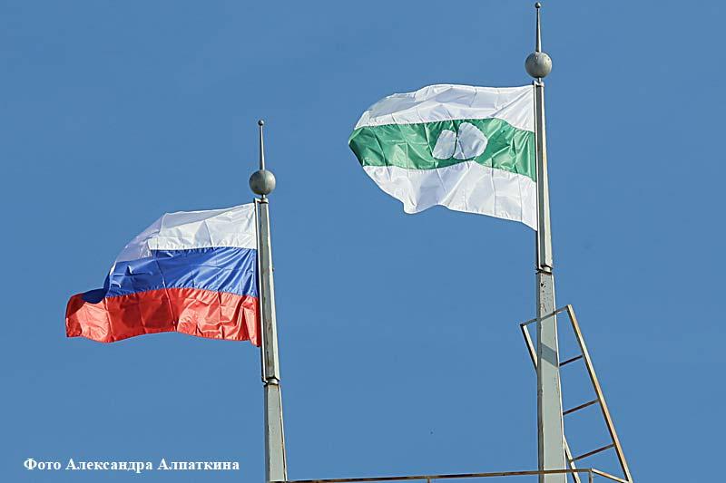 курган новости флаг