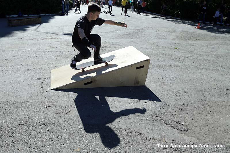 курган новости скейт