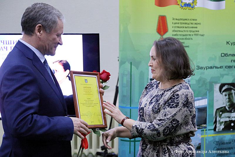 Награждение победителей областного конкурса «Лучший врач года».