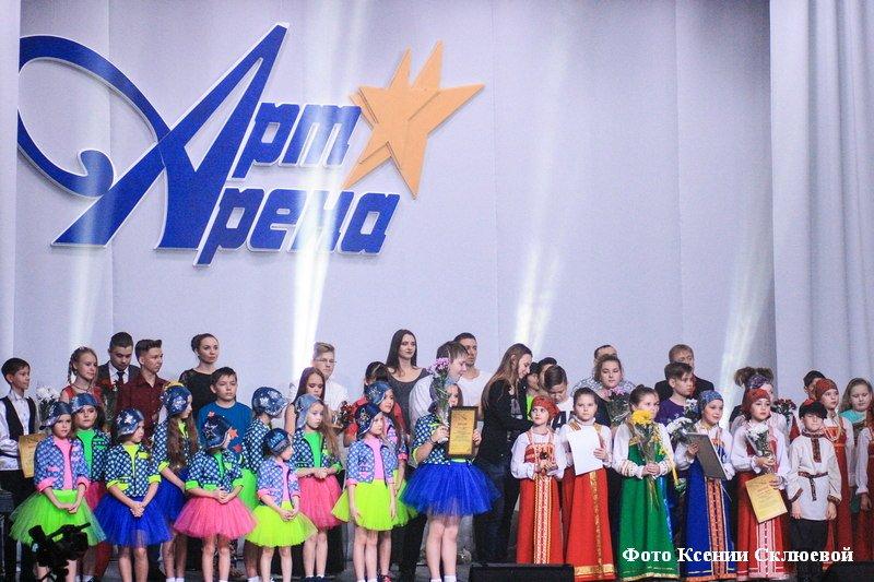 """Конкурс молодых исполнителей """"Арт-арена-2017"""""""