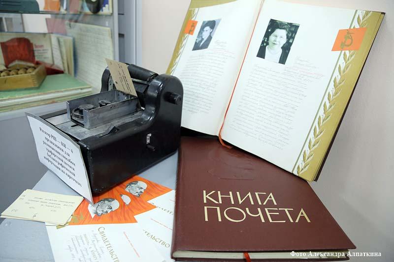В Кургане открыли библиотеку-музей «Жизнь замечательных людей».