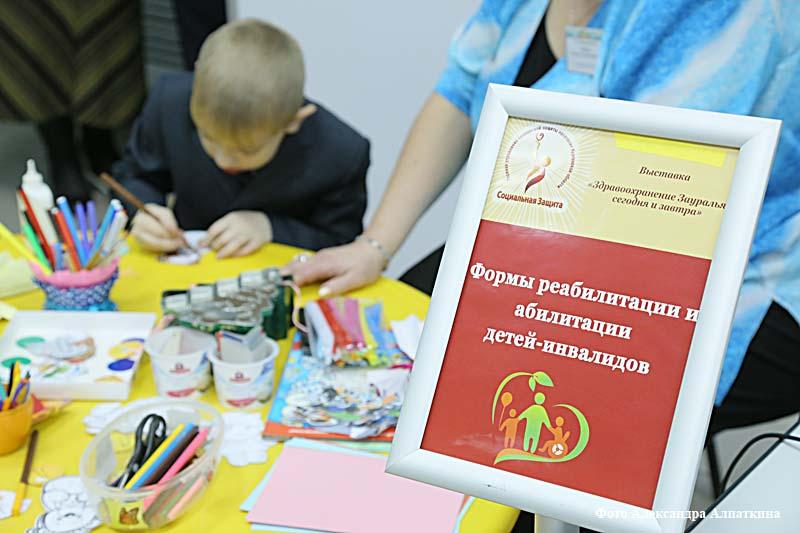 Открытие выставки «Здравоохранение Зауралья – сегодня и завтра».