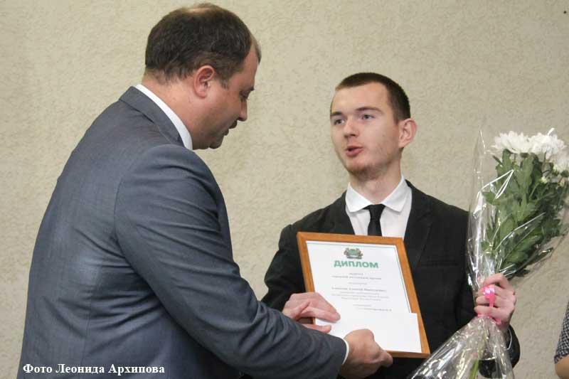 Объявлены лауреаты Городской молодежной премии