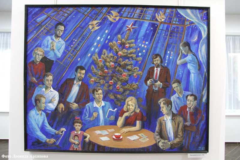 Персональная выставка народного художника России Германа Травникова.