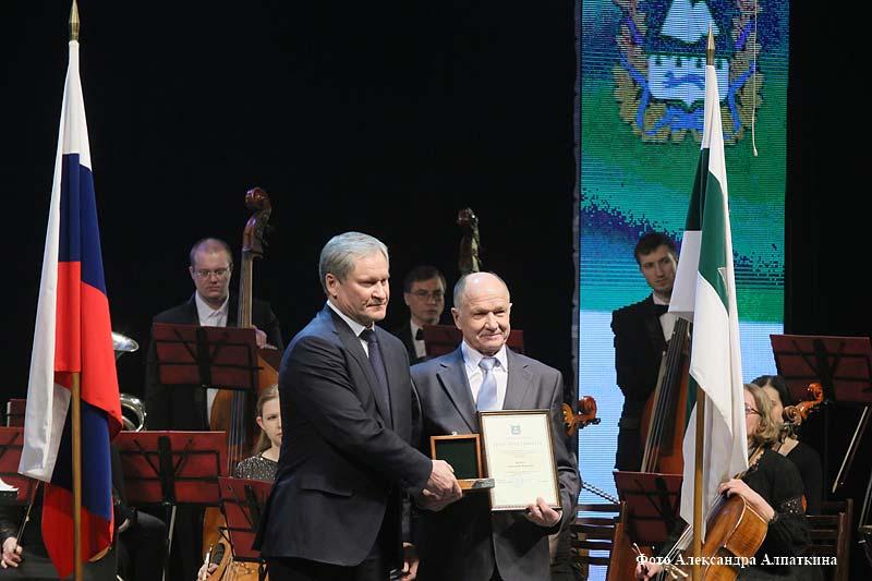 Празднование 75-летия Курганской области