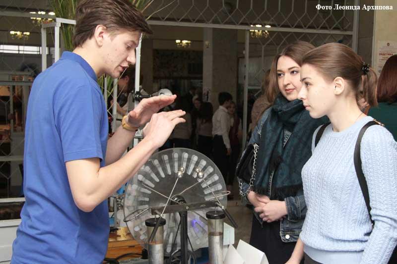 В Кургане отметили День российской науки.