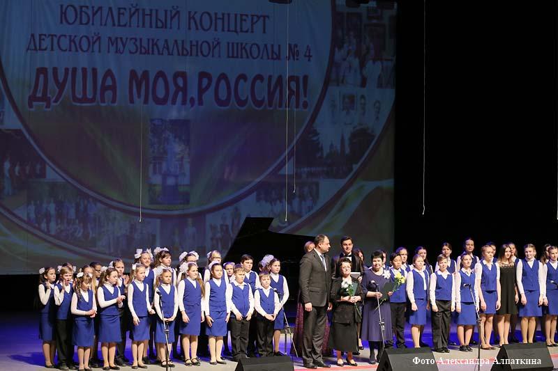 Золотой юбилей музыкальной школы