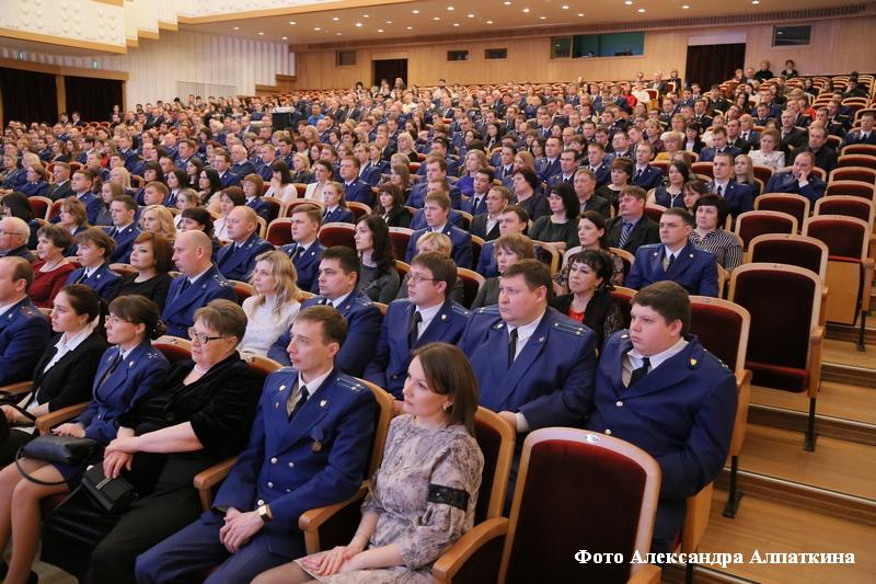 Торжественное собрание, посвящённое празднованию 75-летию образования прокуратуры Курганской области.