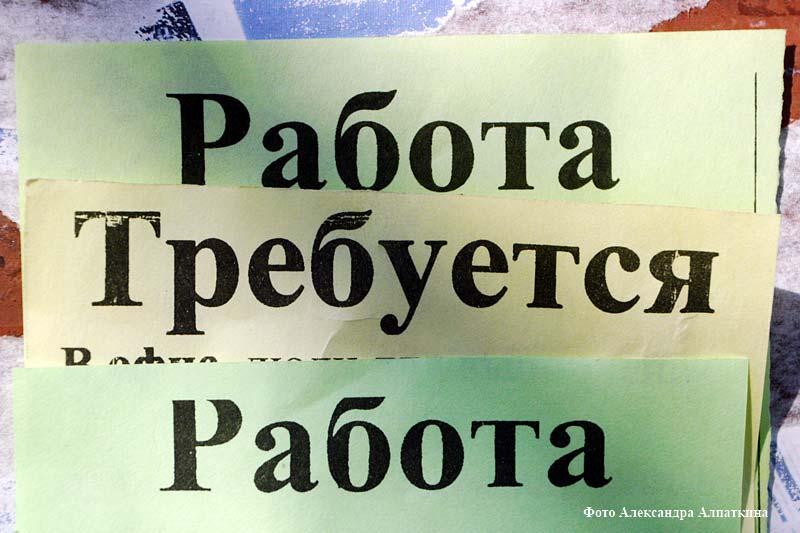 Зауральцы оплатили 125 млн руб. долгов пожилищно-коммунальным услугам