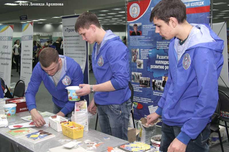 Третий регионального чемпионат «Молодые профессионалы»
