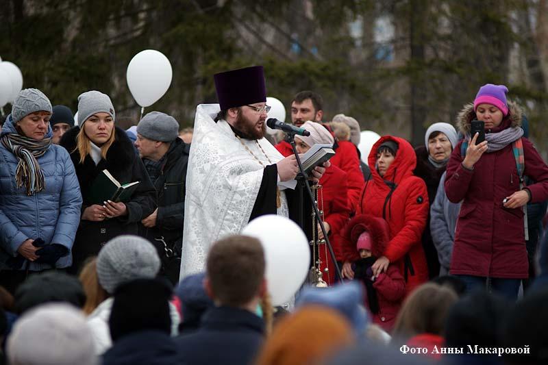 В Детском парке прошло траурное шествие «Час тишины».