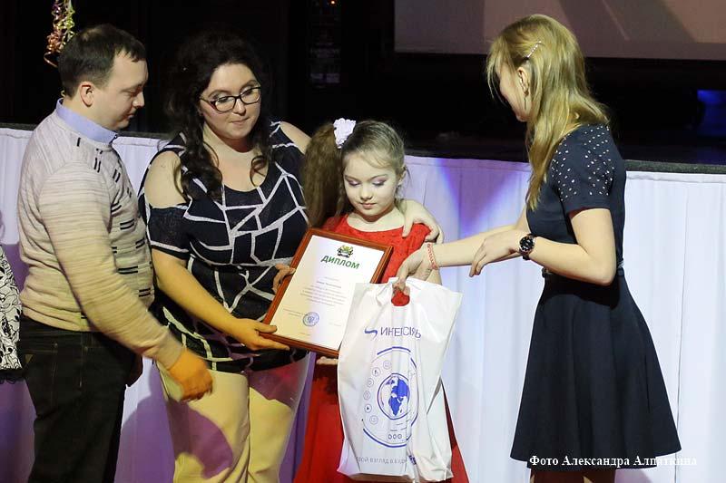 Завершился VIII городской фестиваль «Молодые семьи молодого Кургана»